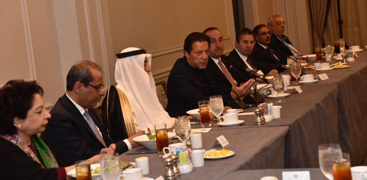OIC Contact Group demands India to withdraw unilateral step for ...