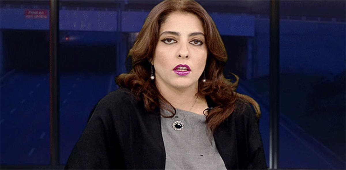 PPP's Palwasha Khan provides 'empty plot' address on Senate nomination