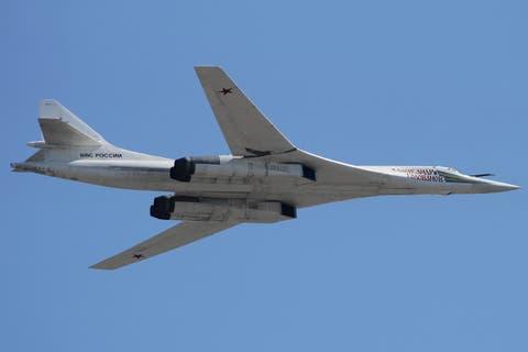 Russian Air Force Tu 160 Strategic Bombers To Make