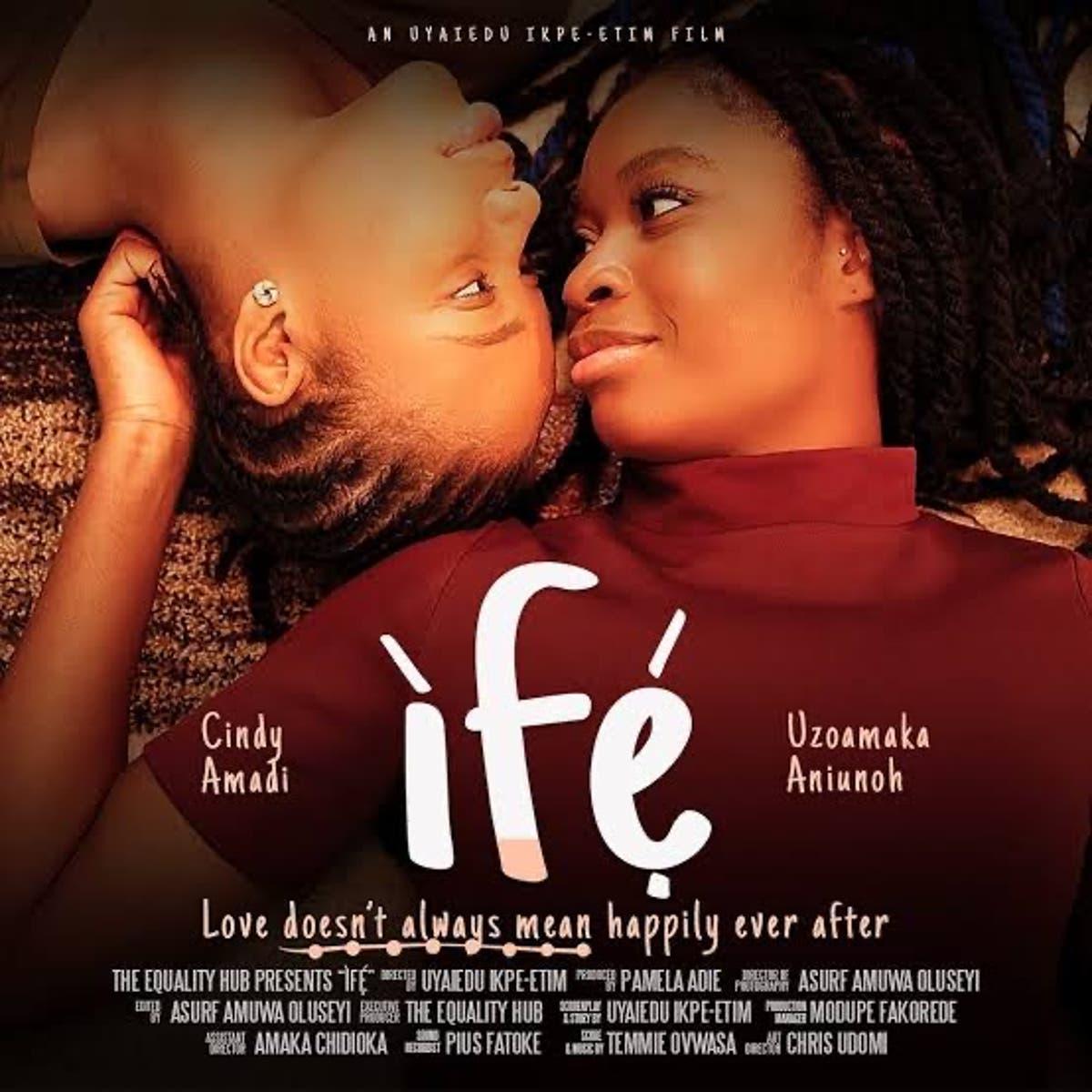 Ìfé Is A Movie for People Like Me.
