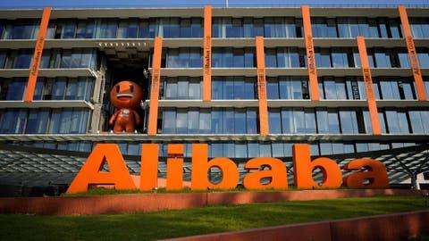 Resultado de imagen para SMIC y Alibaba