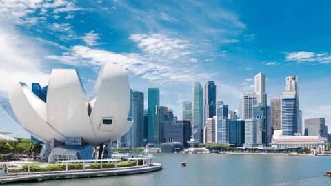"""Resultado de imagen para Singapur"""""""