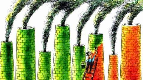 La lógica perversa del capitalismo verde - EcoPortal.net